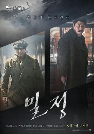 밀정 - 워너브러더스 코리아㈜ 제공